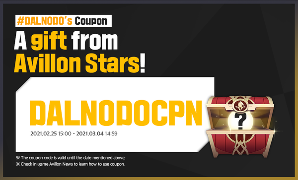[Event] Avillon Star '달노도' Coupon!