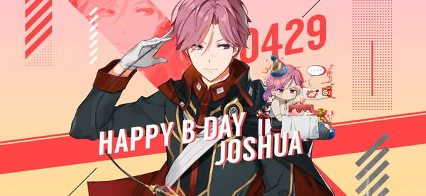 [Event] April 29th is Joshua's Birthday!